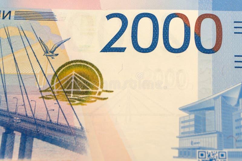 Nouvelle fin de billet de banque de rouble russe, deux mille roubles photos libres de droits