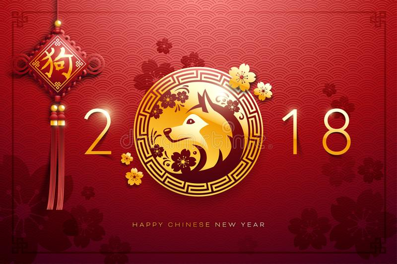 2018 nouvelles années chinoises, année de chien illustration de vecteur