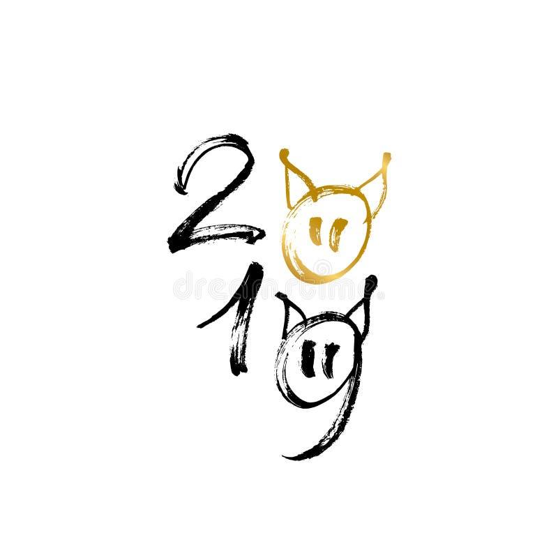 2019 nouvelles années chinoises heureuses de texte d'or de porc illustration stock