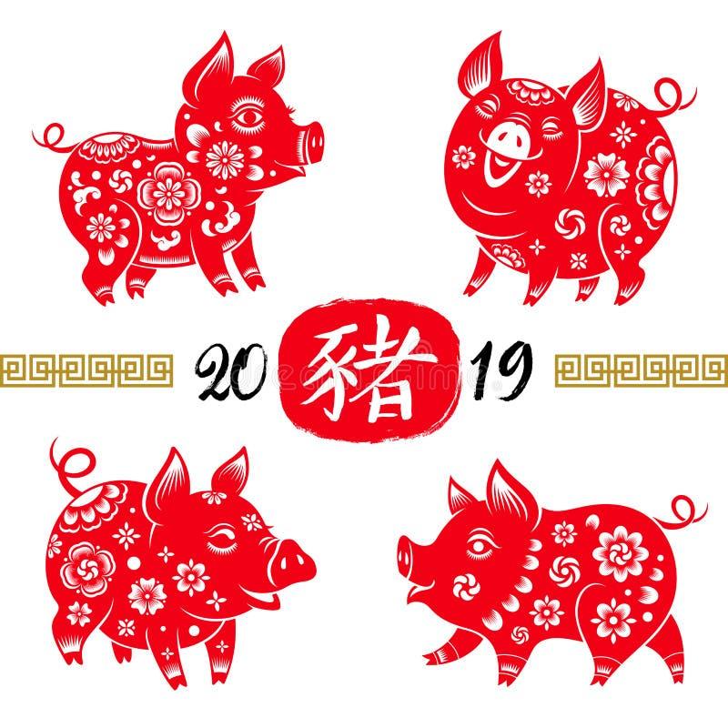 2019 nouvelles années chinoises Placez du symbole de zodiaque de l'année - porc Porcs modelés et hiéroglyphe chinois - porc illustration libre de droits