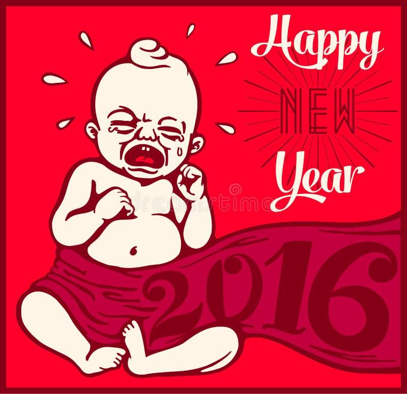 2016 nouvelles années de la veille de vintage de bande dessinée d'illustration de vecteur avec le bébé nouveau-né pleurant illustration de vecteur