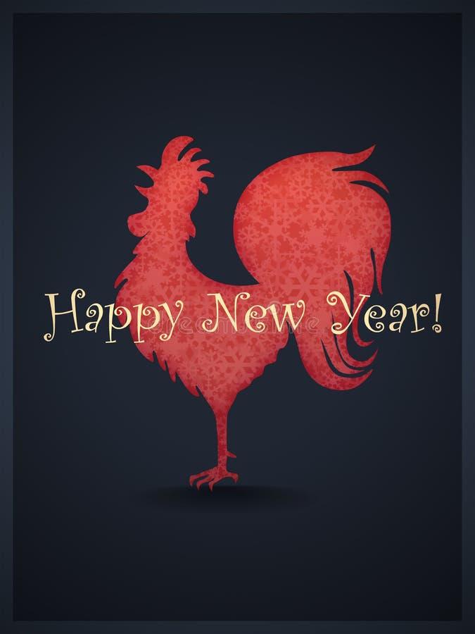 2017 nouvelles années heureuse ! Coq photographie stock libre de droits