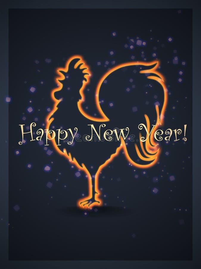 2017 nouvelles années heureuse ! Coq images stock