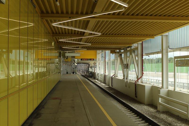 Nouvelles stations de la ligne rouge de la métro de Moscou Station de crochet de Filatov photographie stock libre de droits