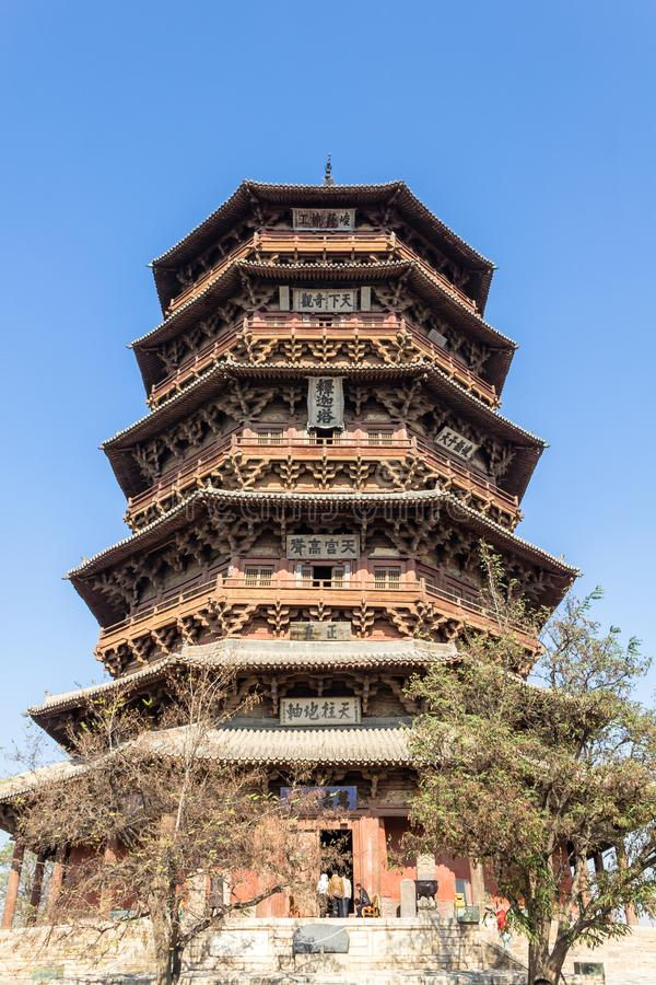 Nov 2014, Yingxian, China: Wooden Pagoda of Yingxian, near Datong, Shanxi province, China. Unesco world heritage site, is the oldest and tallest fully wooden stock image