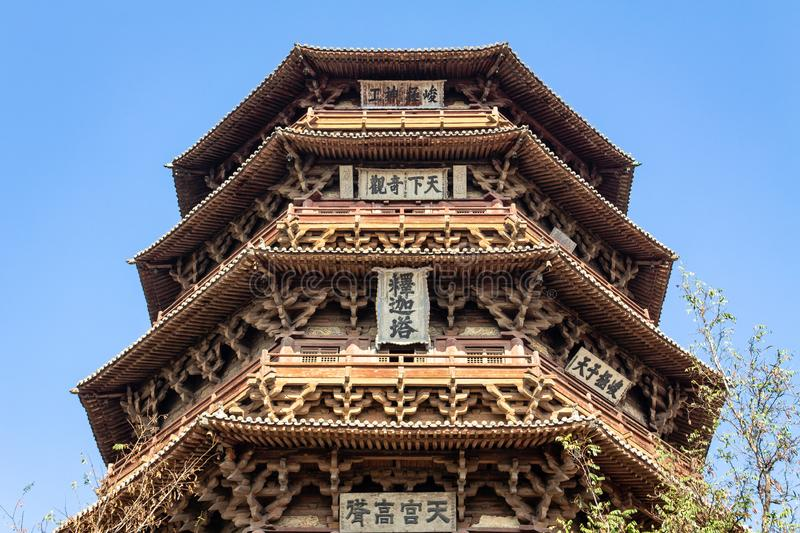 Nov 2014, Yingxian, China: Wooden Pagoda of Yingxian, near Datong, Shanxi province, China. Unesco world heritage site, is the oldest and tallest fully wooden royalty free stock image