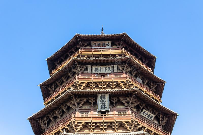 Nov 2014, Yingxian, China: Wooden Pagoda of Yingxian, near Datong, Shanxi province, China. Unesco world heritage site, is the oldest and tallest fully wooden royalty free stock photography