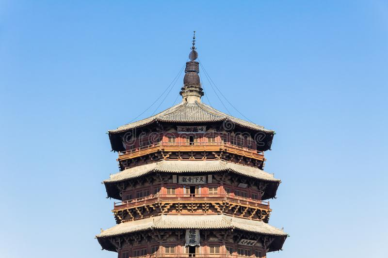 Nov 2014, Yingxian, China: Wooden Pagoda of Yingxian, near Datong, Shanxi province, China. Unesco world heritage site, is the oldest and tallest fully wooden royalty free stock photos