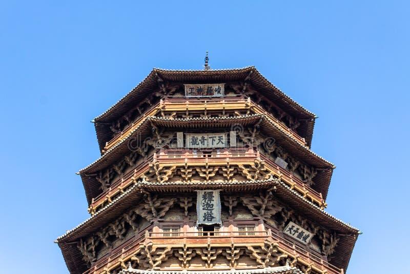 Nov 2014, Yingxian, Chiny: Drewniana pagoda Yingxian, blisko Datong, Shanxi prowincja, Chiny fotografia royalty free