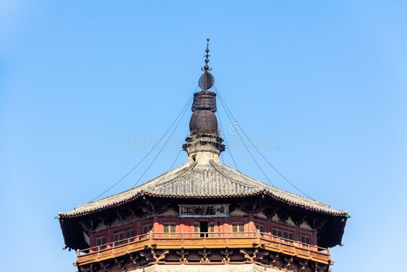 Nov 2014, Yingxian, Chiny: Drewniana pagoda Yingxian, blisko Datong, Shanxi prowincja, Chiny fotografia stock