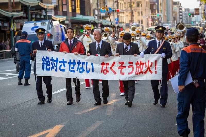 November parade on the street of Gion in Kyoto. KYOTO, JAPAN - NOVEMBER 11, 2016: November parade on the street of Gion in Kyoto. Kyoto was formerly the Imperial stock photos