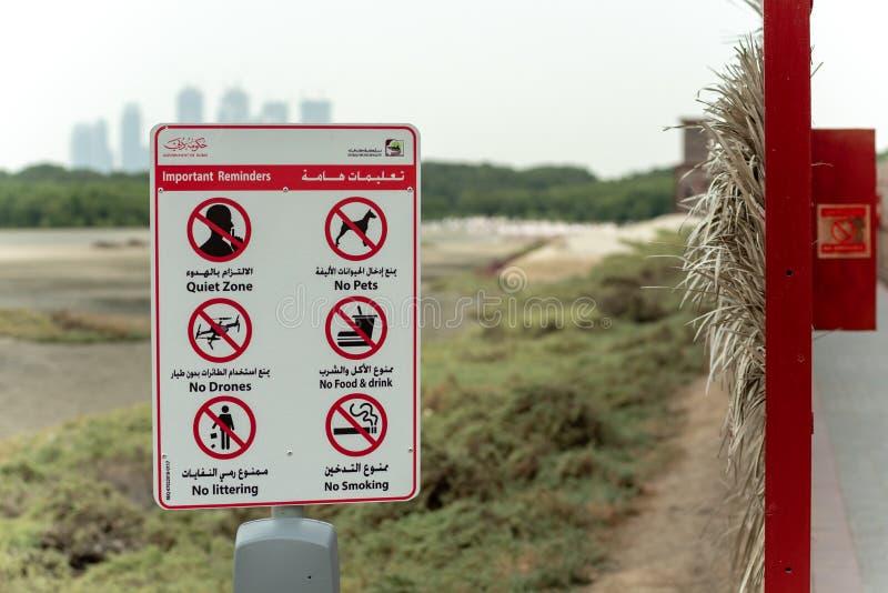 17 novembre 2018, flamants en Ras Al Khor Wildlife Sanctuary, site de Ramsar, flamant hide2, Dubaï, Emirats Arabes Unis image libre de droits