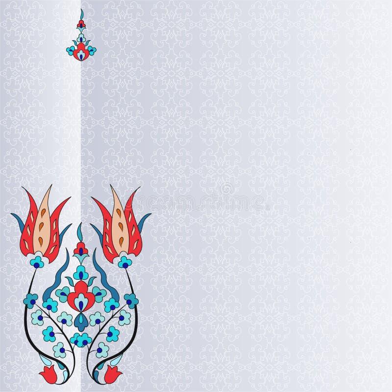 Noventa turca cinco do projeto do vetor do teste padrão do otomano antigo ilustração do vetor