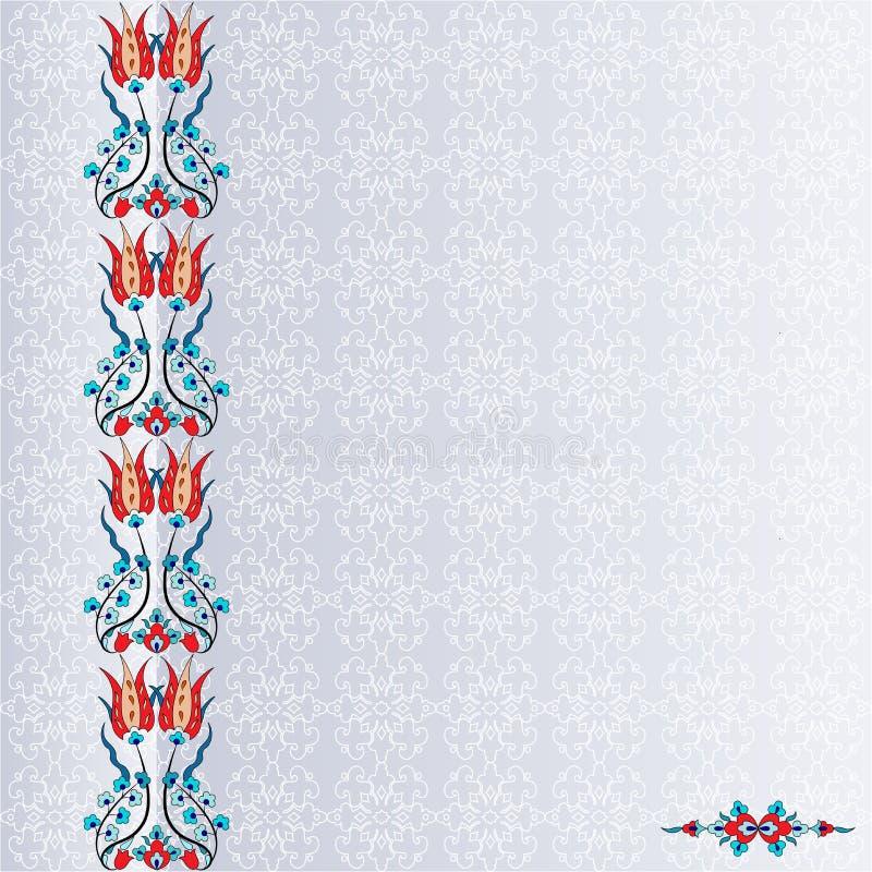 Noventa turca quatro do projeto do vetor do teste padrão do otomano antigo ilustração stock