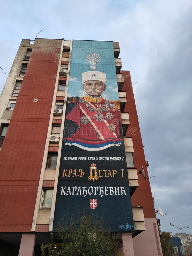 Novi Sad Serbia mural dedicated to king Peter Karadjordjevic stock photos