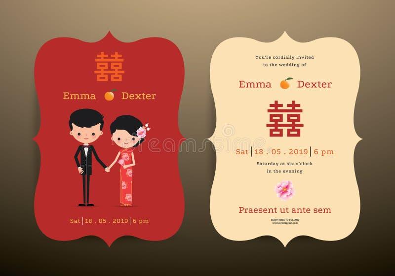 Novia y novio chinos de la historieta de la tarjeta de la invitación de la boda stock de ilustración