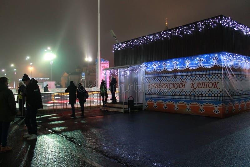 2018 Novo-anos em Tula, pista de Ise foto de stock royalty free