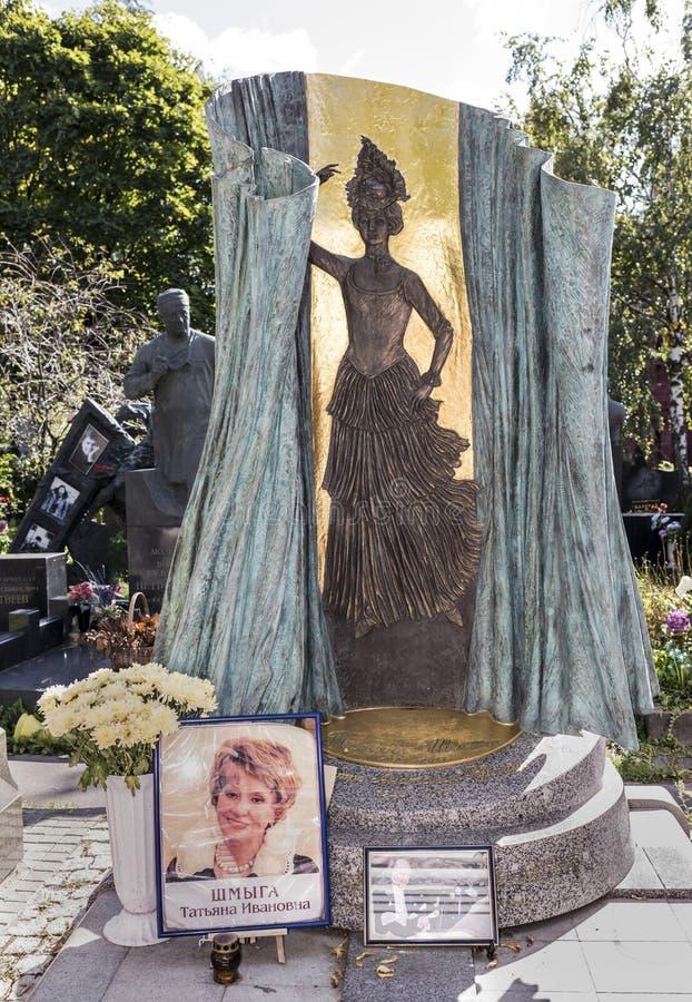 Novodevichybegraafplaats Graf de zanger Tatiana Shmyga stock foto