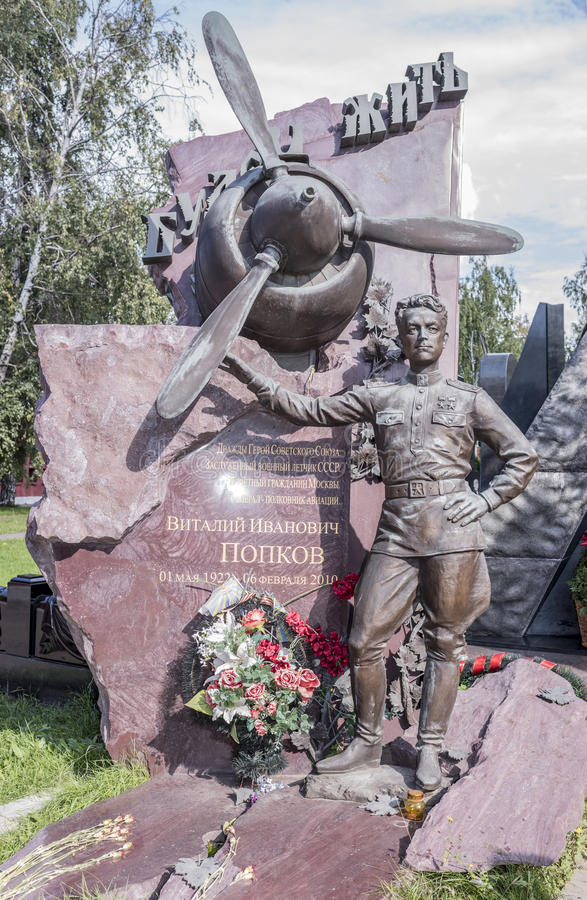 Novodevichye Cemetery. Grave military pilot Vitaly Popkov. Moscow, Russia -September 10, 2016: Novodevichye Cemetery. Grave military pilot Vitaly Popkov royalty free stock images