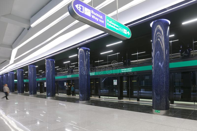 Novokrestovskaya metro station in Saint Petersburg, Russia royalty free stock images
