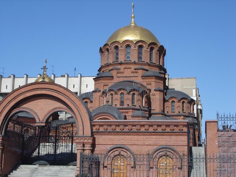 Novosibirsk, Alexander nevskiy cathedral stock photography