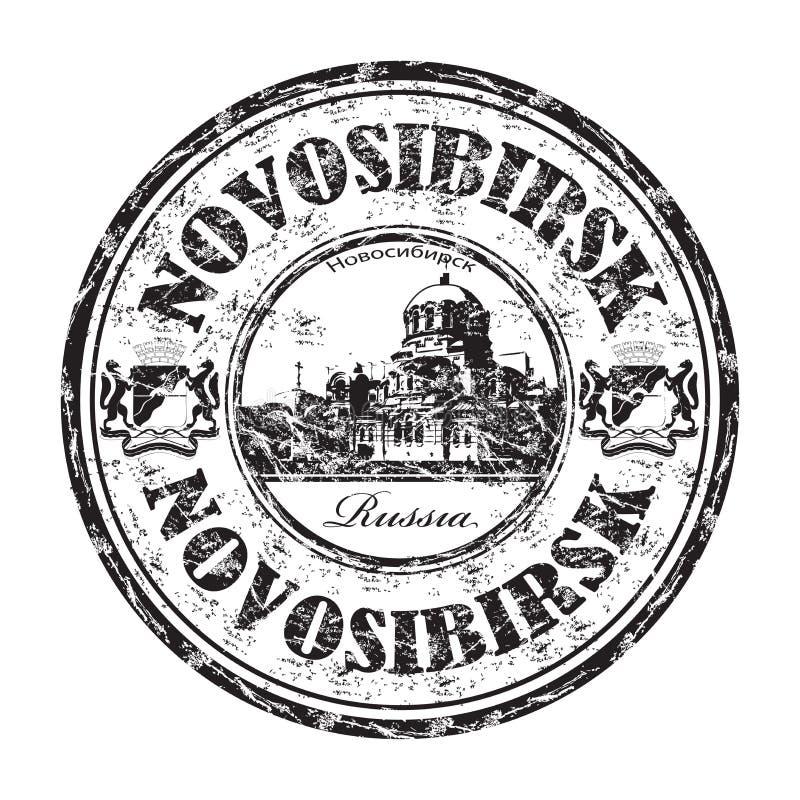 Чеснок для, новосибирск картинки с надписями