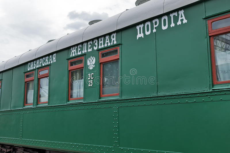Rail car service armored No. 23, six-axle on ball bearings. Novosibirsk Museum of railway equipment, Siberia, Russia royalty free stock images
