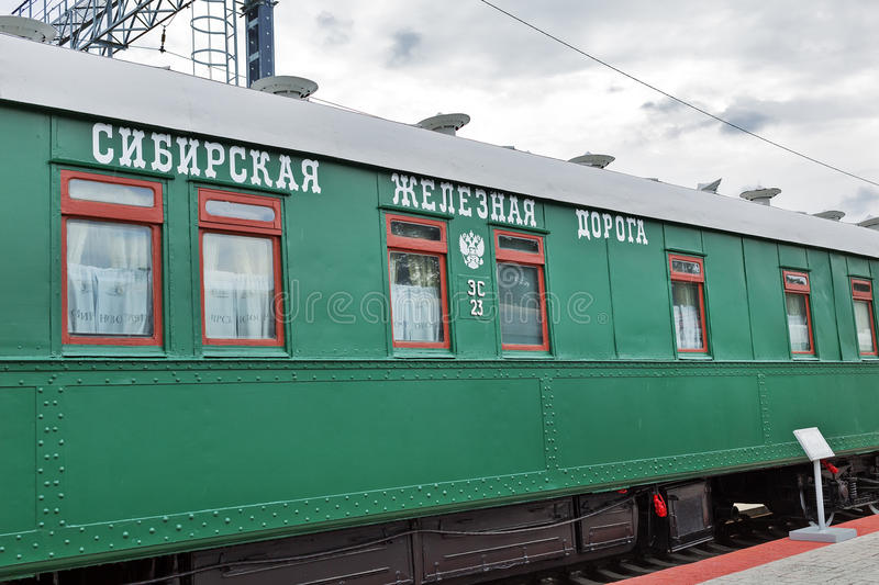Rail car service armored No. 23, six-axle on ball bearings. Novosibirsk Museum of railway equipment, Siberia, Russia royalty free stock image