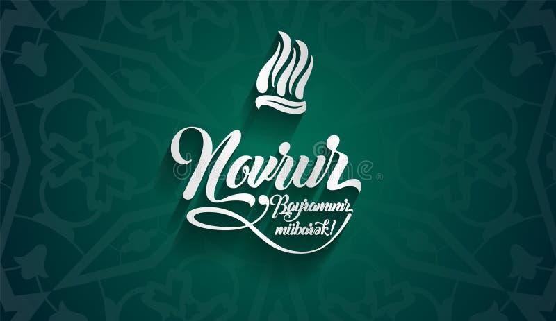 Novruz bayraminiz mubarek 翻译:愉快的nowruz假日 贺卡岗位设计 向量例证