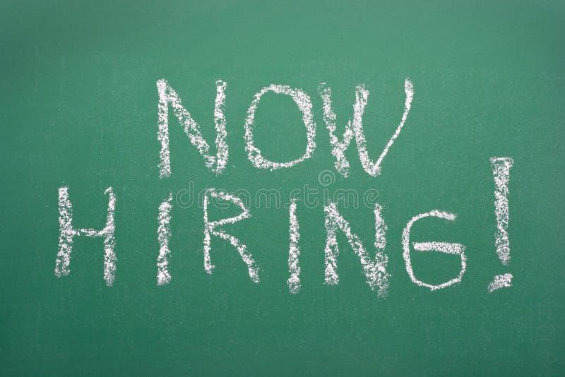 Now hiring! stock photo