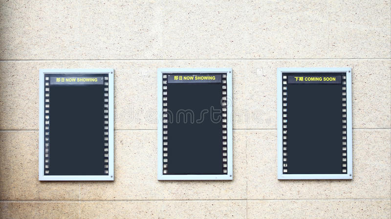Now Showing and Comeing Soon royalty free stock photography
