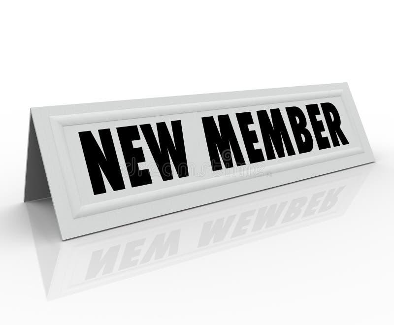 Nowego członka wprowadzenia Mile widziany Łączy komitet royalty ilustracja