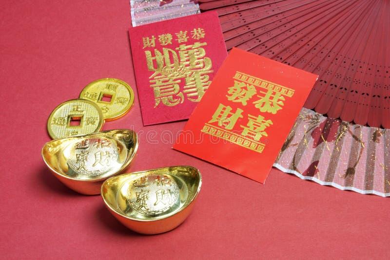 nowego produktu chiński rok obraz stock