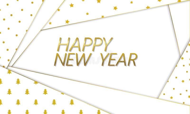 Nowego Roku białego papieru materiału kartka z pozdrowieniami Partyjnego zaproszenia tekstury dekoraci tapety złota rżnięta choin royalty ilustracja
