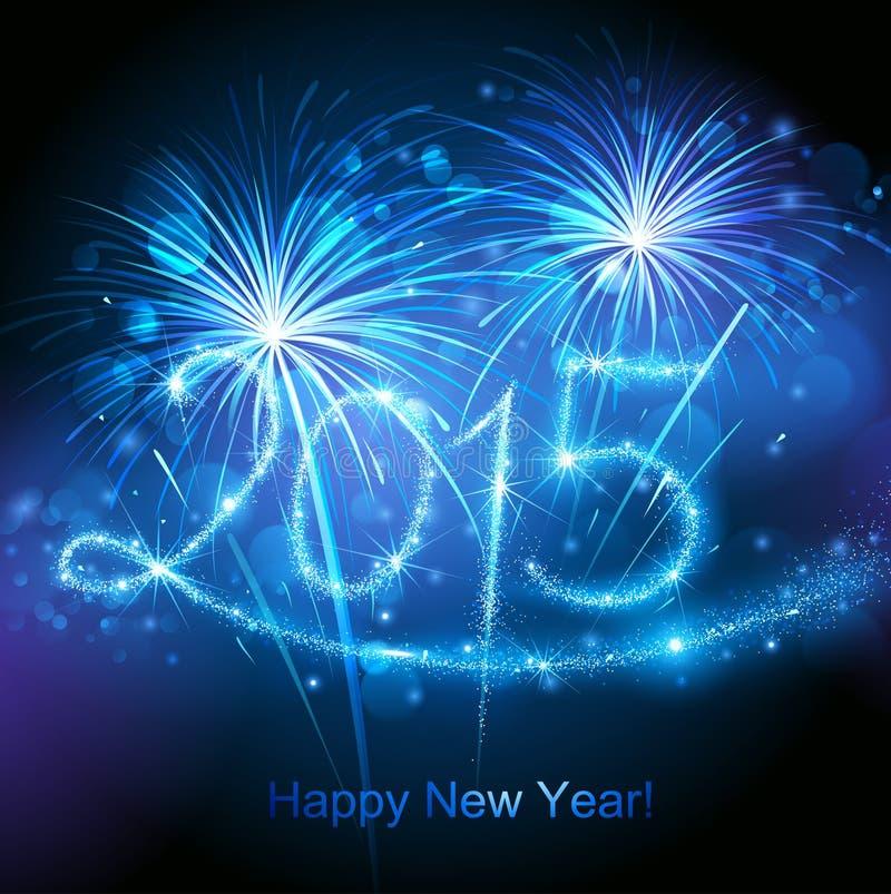 Nowego Roku 2015 fajerwerki ilustracja wektor
