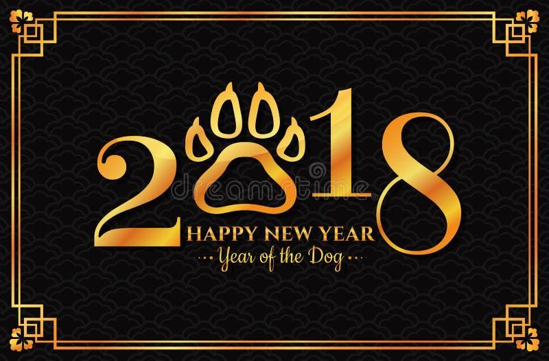 Nowego roku 2018 kartka z pozdrowieniami royalty ilustracja