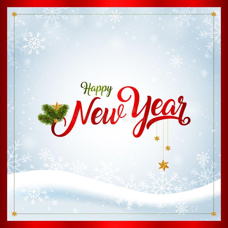 nowego roku karty ilustracja wektor
