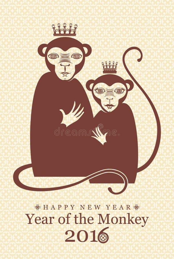 nowego roku karty 2016 royalty ilustracja