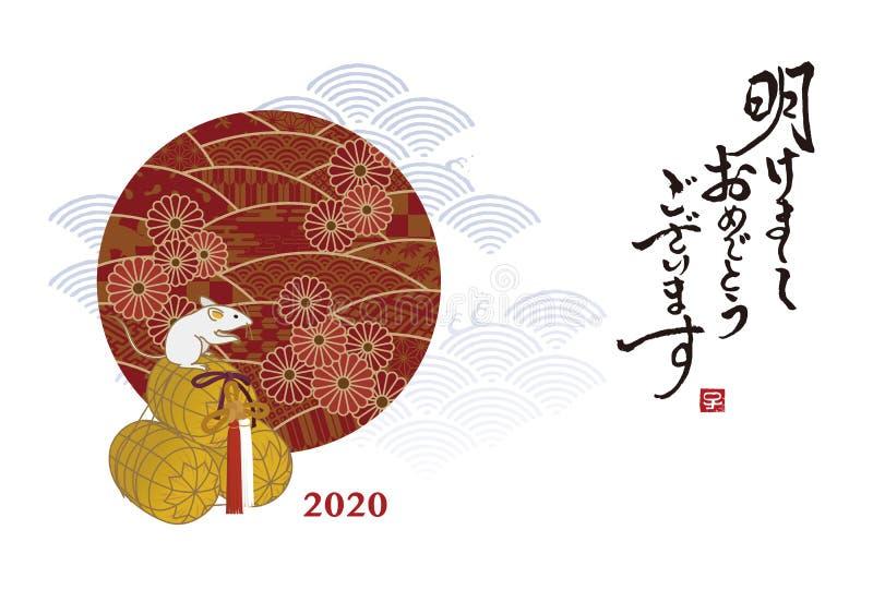 Nowego roku karty, myszy, szczura i beli słomiane torby ryż, Japoński falowy wzór dla roku 2020 royalty ilustracja