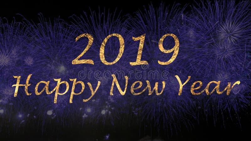 Nowego Roku koloru błękitni fajerwerki zdjęcie royalty free
