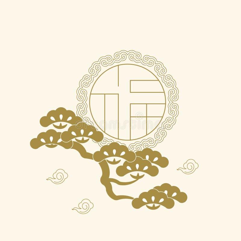 Nowego Roku monochromatyczny kartka z pozdrowieniami z azjatykcim tradycyjnym stylem, ilustracja wektor