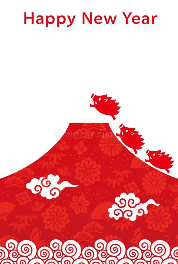 Nowego Roku ` s karta z dzikimi knurami i Mt fuji royalty ilustracja