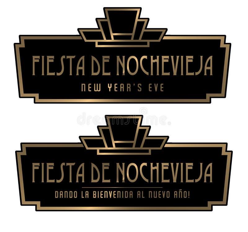 Nowego Roku ` s wigilii przyjęcia zaproszenia Hiszpański język Fiesta De Nochevieja ilustracja wektor