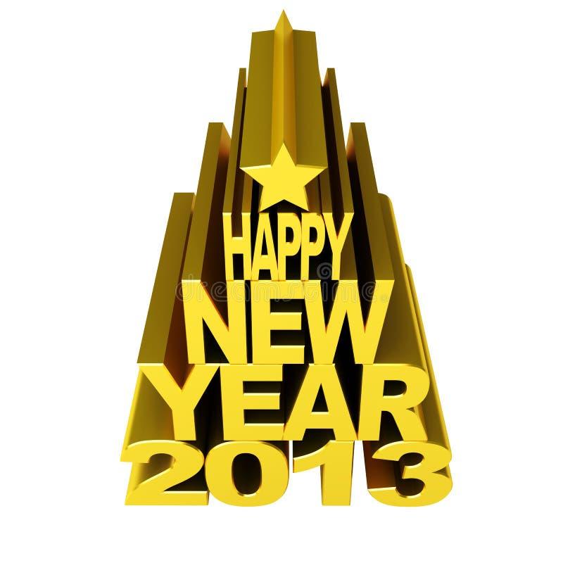Nowego roku szczęśliwy złoto 2012 ilustracja wektor