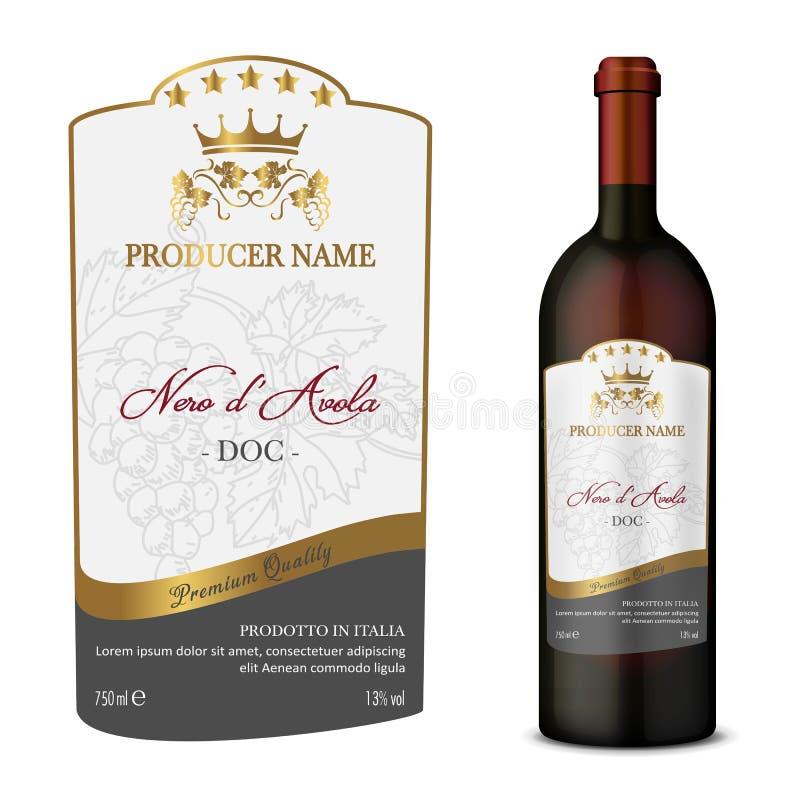 Nowożytna Wektorowa wino etykietka royalty ilustracja