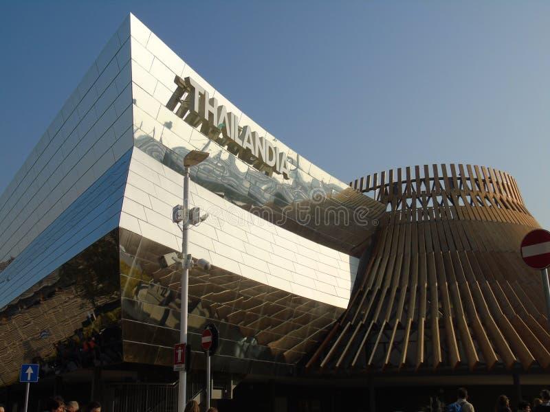 Nowożytne budowy od expo Mediolan zdjęcie royalty free
