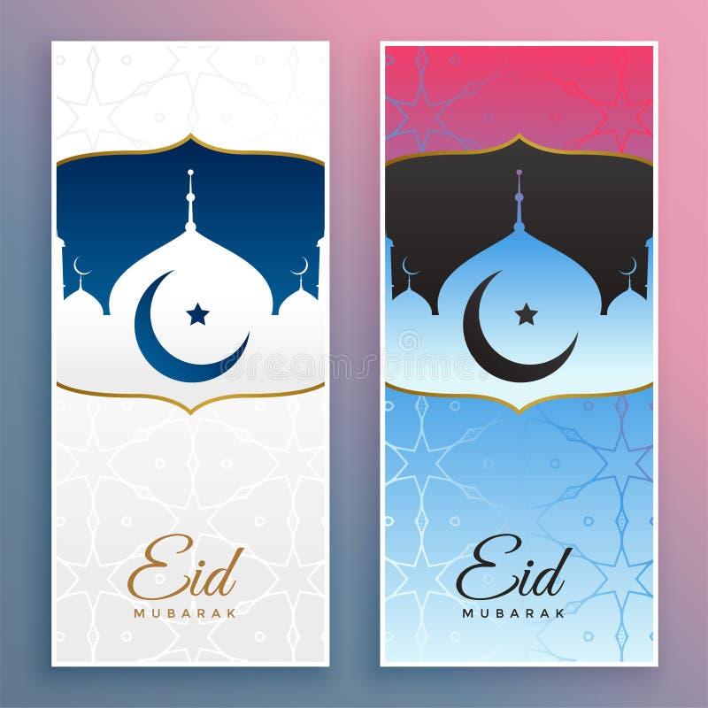 Nowożytni eid Mubarak wakacje sztandary ilustracja wektor