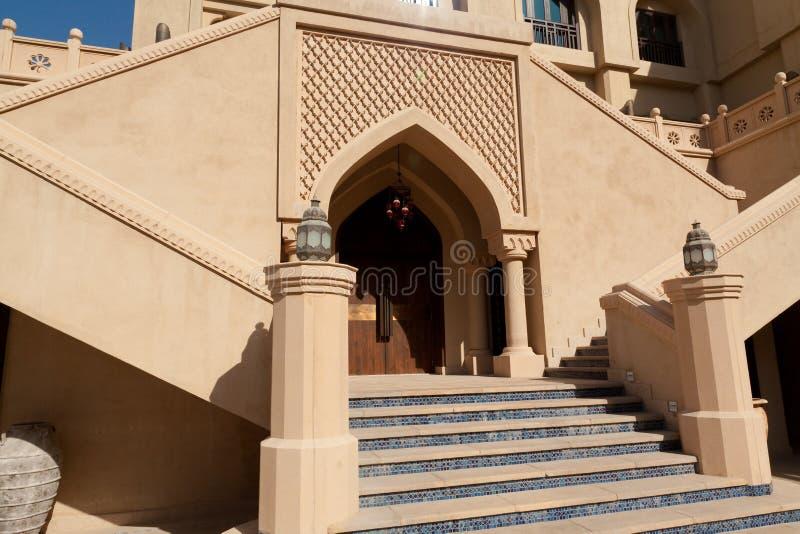 nowożytny arabski miasto zdjęcia stock