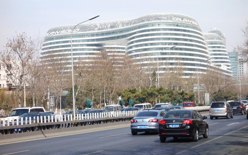 nowożytny Beijing budynek zdjęcia royalty free
