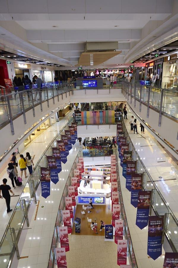 Nowożytny zakupy centrum handlowe, Nowa Zhongguan brama, Pekin obrazy stock